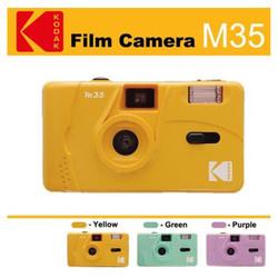Kodak Film Camera M35