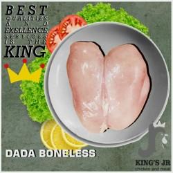 Dada ayam filet / boneless dada ayam (Fresh / Frozen) 1 kg - FRESH