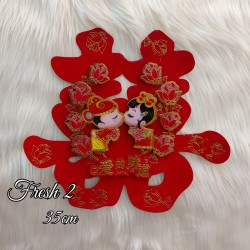 tempelqn sangjit 35cm cute / tempelan shuangxi