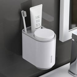 ECOCO Rak Sikat Gigi & Gelas Magnetic Wall Mounted Toothbrush - Abu-abu