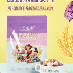 "oatmeal sereal maiqufeng ""yogurt fruit oatmeal"" 500gr"
