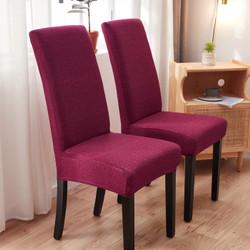 Elastic Chair Cover Plain Polos / Penutup Sarung Kursi Bangku Elastis - Red Grid
