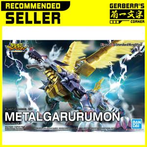 Figure Rise Standard Metalgarurumon Metal Garurumon Bandai Original