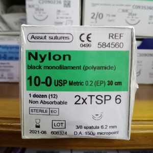 NYLON 10-0 black monofilament /BOX BENANG OPERASI