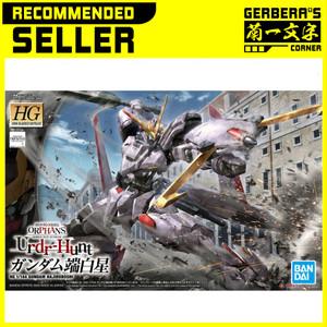 HG Hajiroboshi Gundam Bandai Original 1/144 Gunpla IBO