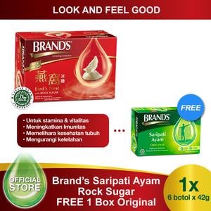 Brand's Bird Nest 42 Gr with Rock Sugar Free 1 Box Brand's Original