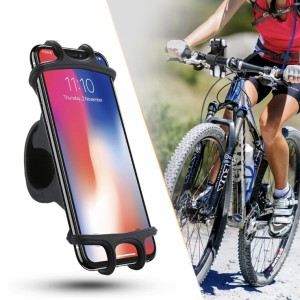 Motorbike Bicycle Baby Stroller Phone Holder Silicone Universal HP