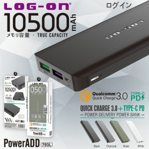 POWERBANK LOGON 10500mah QUALCOM QUICK CHARGER 3.0+POWER DELIVERY