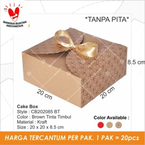 CB202085 Brown - Cake box, moon cake, kotak, packaging, dus