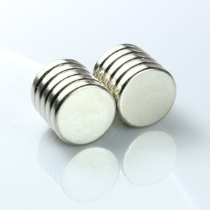 Magnet Neodymium (Magnet Putih) bulat 8x2 mm