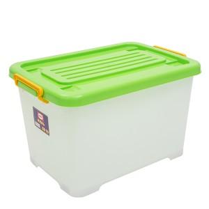BOX CONTAINER REAL SHINPO CB 70