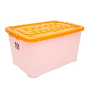 BOX CONTAINER HERCULES SHINPO CB 150