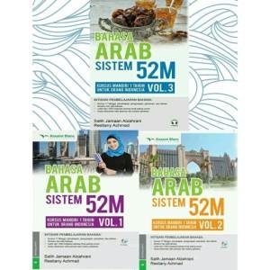 Paket 3 Buku Bahasa Arab Sistem 52M Vol. 1, 2 &3 + CD Audio
