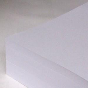 Kertas Jasmine 200gr A4 (White)