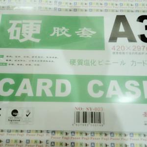card case tebal A3 ( 420*297mm)