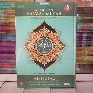 Alquran Hafalan Terjemah Al-Hufaz Tajwid Warna uk A5, Al-Quran Alhufaz