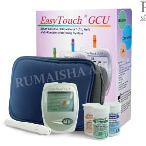 Paket 3in1 Alat Cek Darah Easy Touch Gula, Asam Urat, Kolesterol Murah