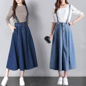Hyekyo Denim Overall Skirts (#6085)/Rok Panjang/Rok Kodok/Rok jeans