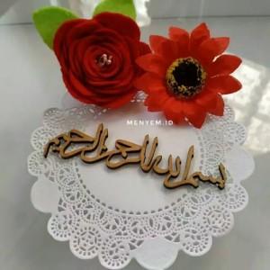 Tulisan bismillah RS 10 x 3 cm Chipboard Arab Bismillah | Hiasan mahar