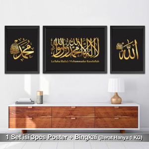 Set Poster Kaligrafi Tauhid - La illa ha illallah 1 - Hiasan Dinding