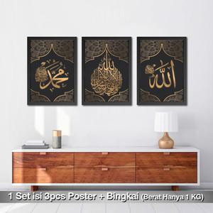 Set Allah Muhammad Syahadat 6 - poster Hiasan Dinding islami murah