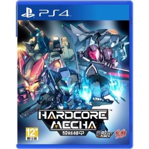 PS4 Hardcore Mecha (Region 3/Asia/English)