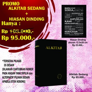 ALKITAB Ukuran SEDANG TB 052 TI Bonus 1Hiasan Dinding uk. 12,5 x 20cm