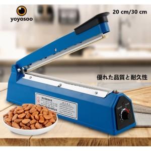 SNI Impulse Sealer / Alat Press Perekat Plastik 20 CM /30 CM(LAS PLAST