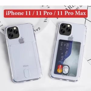 Iphone 11 11 Pro Max Softcase Silikon Case Casing Cover Card Slot TPU