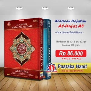 Al-Quran Hufaz A5 - Alquran Hafalan Tajwid Warna
