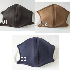 Masker / Masker hidung Mulut / Masker Kain / masker hijab 3ply 901