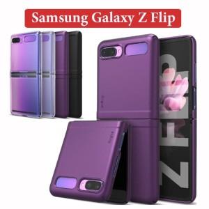Samsung Galaxy Z Flip HardCase Slim Back Ringke Case Casing Cover