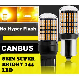 Lampu LED T20 7440 144 LED SUPER BRIGHT Lampu Led Sein Super Terang