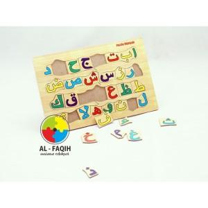 Mainan edukasi anak-puzzle huruf hijayyah stiker