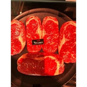 Ribeye Tokusen Wagyu Steak 100gr