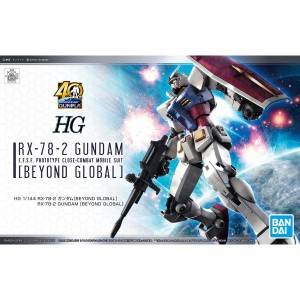 HG Gundam Rx 78 2 BEYOND GLOBAL GUNPLA BANDAI Gundam RX-78-2