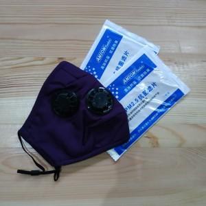 Masker PM 2.5 Triple Valve (3 Katup) Incld 2 Pcs Filter - Dark Purple