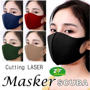 Masker SCUBA Korea - Cutting LASER - Ukuran DEWASA - Tebal Gramasi 280