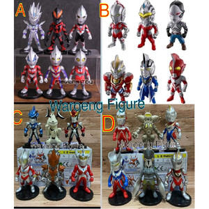Figure Set Ultraman