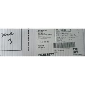 Leher Babi / Pork Jowls Rindless Imported harga 45000 perkg