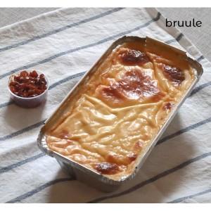 Spaghetti Bruule - Medium (BEEF)