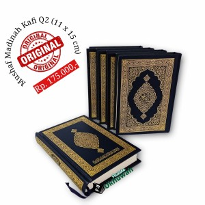Al-Quran Mushaf Madinah Kafi uk.11x15 cm