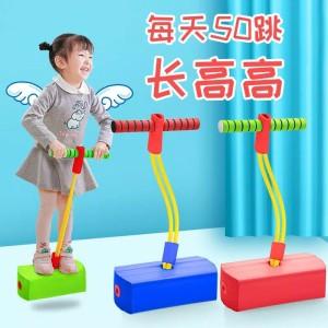 Harga mainan anak olahraga melompat frog | HARGALOKA.COM
