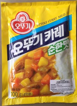 Harga ottogi curry powder mild bumbu kari ottogi 100g free   HARGALOKA.COM