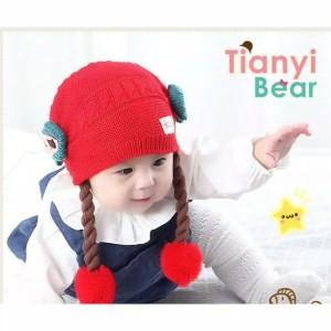 Harga topi rajut bayi topi kupluk lucu topi bayi perempuan imut   kode no | HARGALOKA.COM