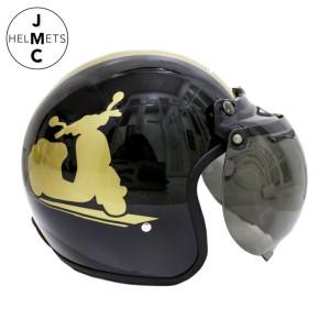 Harga helm bogo retro klasik dewasa motif vespa hitam emas   kaca   HARGALOKA.COM