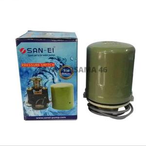 Harga pressure switch pompa air otomatis sanyo | HARGALOKA.COM