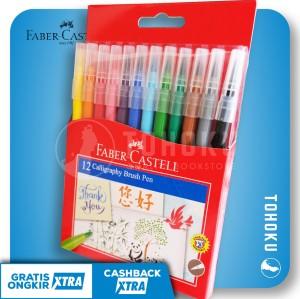 Katalog Faber Castell Brush Pen Katalog.or.id