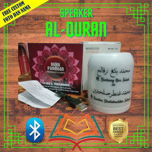 Harga speaker led kecil tahfidz anak murotal al quran custom foto dan   HARGALOKA.COM