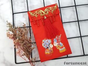 Harga angpao sangjit lamaran kawinan wedding kain merah premium vertikal   | HARGALOKA.COM